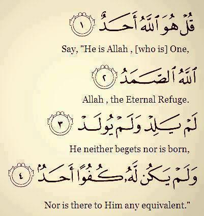 Quran Surat Al Ikhlas Learning About Islam
