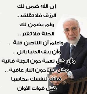 Abd El Kafy