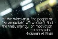 Al hamdullilah no complaints