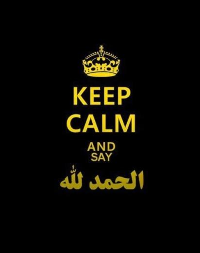 Inspiration: Alhamdullilah keep calm