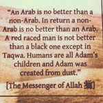 Hadith: All created from dust
