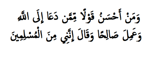 And who is better in speech than one who invites to Allah