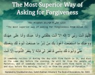 Hadith: Asking for forgiveness