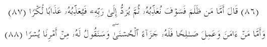 Surat Al Kahf 18: Aya 87 to 88