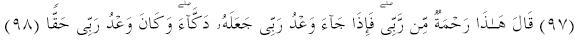 Surat Al Kahf 18: Aya 98