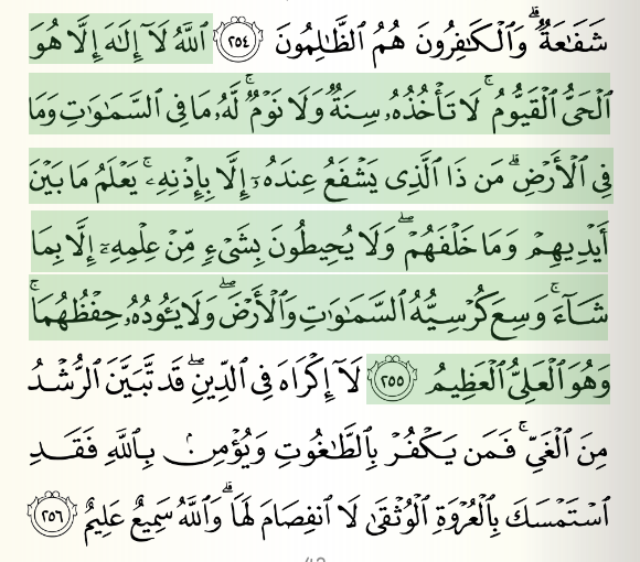 Islam Pthc   newhairstylesformen2014.com