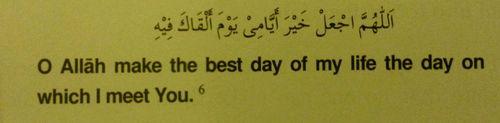 Duaa: Best day