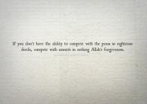 Inspiration: Compete for forgiveness