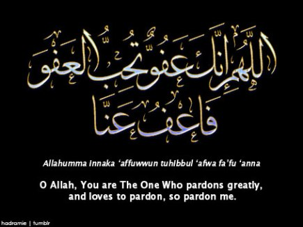 Duaa: O Allah you love to pardon
