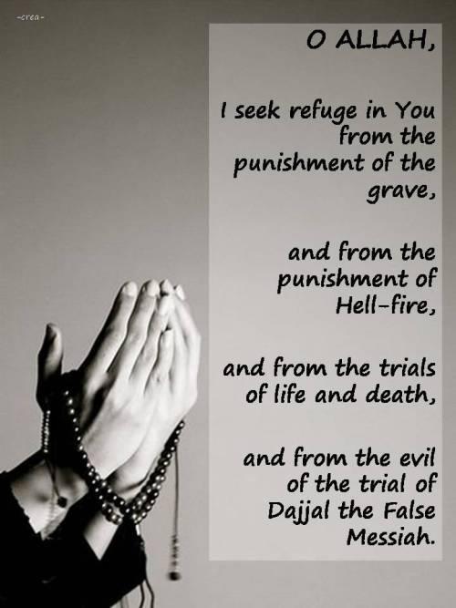 Duaa I Seek Refuge Learning About Islam