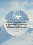 Hadith: Excellent deeds