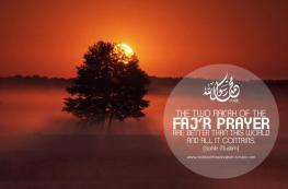 Hadith: Fajr prayer