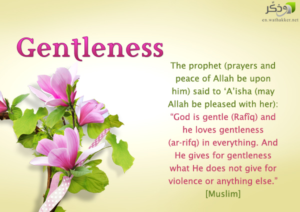 Hadith: Allah is gentle
