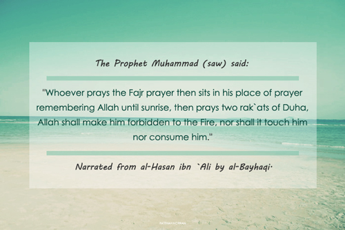 Hadith Fajr Learning About Islam