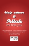 Hadith: Help others