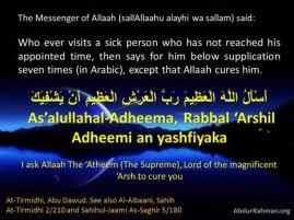 Hadith: Visiting the sick