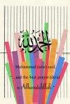 Hadith: The best prayer