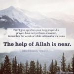 Help of Allah