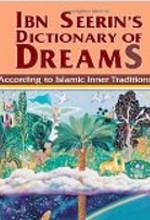 Dictionary ibn dreams pdf of seerins