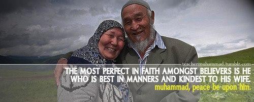 Hadith: Kind to wife