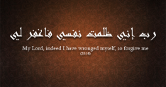 My Lord indeed I have wronged myself
