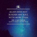 Allah does not burden