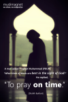 Hadith: Pray on time