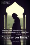 Hadith: Pray on time