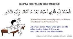 Duaa: When you wake up