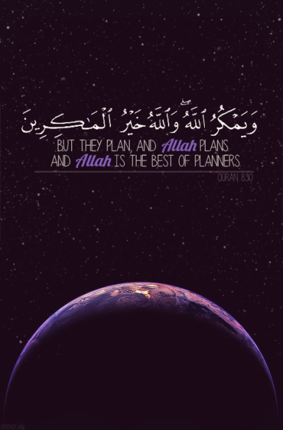 You plan I plan Allah plans