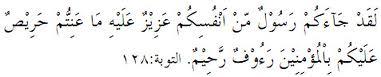 Surat AlTawbah: Ayah 128