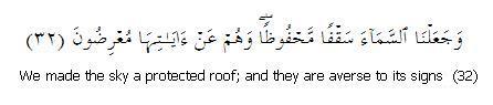 Surat Al Anbiyaa: Ayah 32