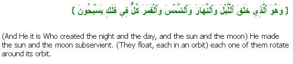 Surat Al-Anbiyaa: Ayah 33