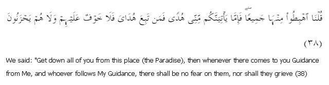 Surat Al-Bakarah 2: Ayah 38