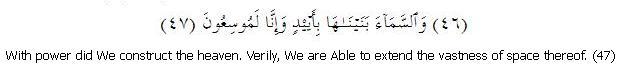 Surat Al-Dhariyat: Ayah 47