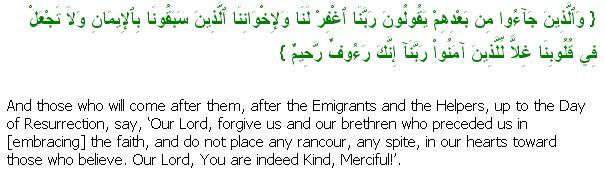 Surat Al-Hashr: Ayah 10