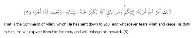 Surat Al-Talaq 85: Ayah 5