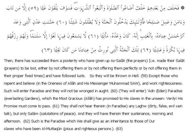 Surat Maryam 19: Ayah 59 to 63