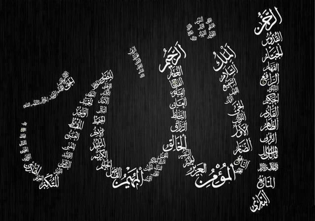 Allah's (SWT) names