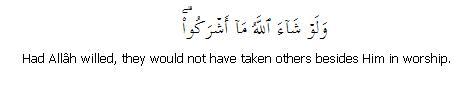 Surat Al-Anaam 6: Ayah 107