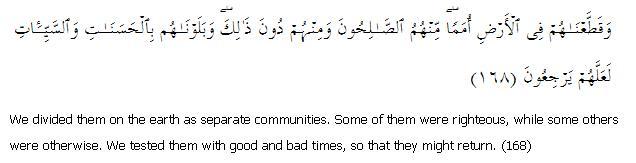 Surat Al-Araf 7: Ayah 168
