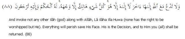 Surat Al-Qasas 28: Ayah 88