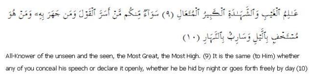Surat Al-Rad 13: Ayah 9-10