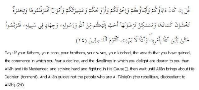 Surat Al-Tawbah 9: Ayah 24