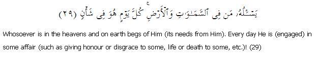 Surat Ar Rahman 55: Ayah 29