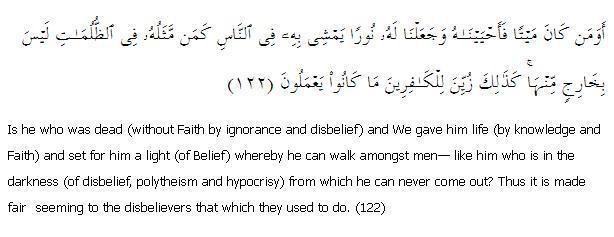 Surat Al-Anaam 6: Ayah 122