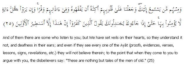 Surat Al-Anaam 6: Ayah 25