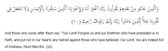 Surat Al-Hashr 59: Ayah 10