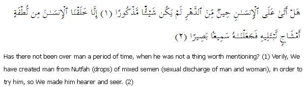 Surat Al-Insan 76: Ayah 1-2