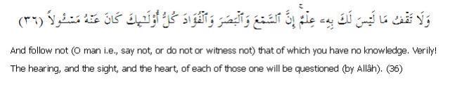 Surat Al-Isra 17: Ayah 36